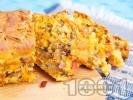 Рецепта Морковен солен кекс със синьо сирене, шунка и маслини